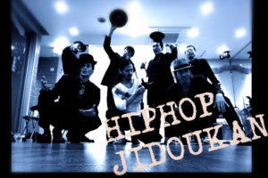 hiphopjidokan_04