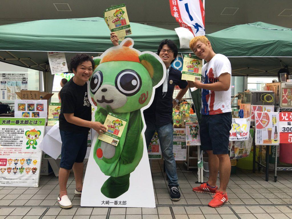 勝平さんと中谷さんも応援にきてくださいます!
