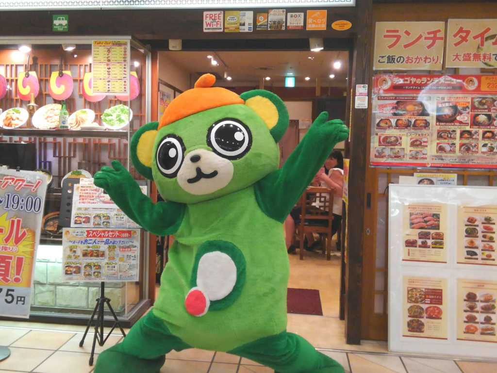 omisehoumon_01_s